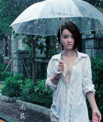 雨中美女湿身壁纸 330