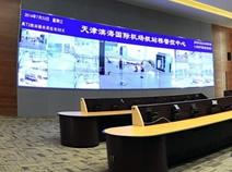 80台NEC商显屏助天津海滨机场高效安全