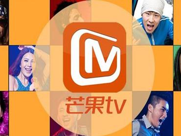 """芒果TV来""""硬""""的!互联网电视格局大变"""