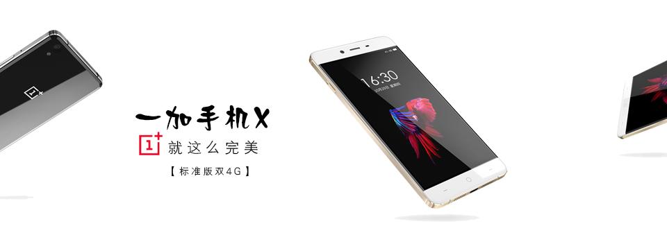 OnePlus X ����ͼ��