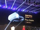 Pico获得2017黑金奖