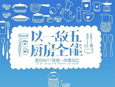 http://tupian.zol.com.cn/tushuo/6545550.html