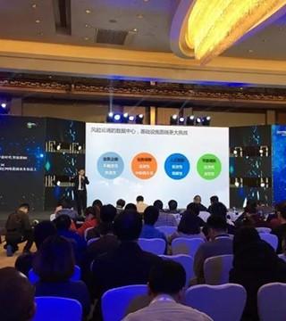 华为荣获2017数据中心科学技术奖两项大奖