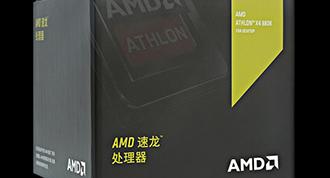 高主频四核心 AMD速龙880K京东售629元