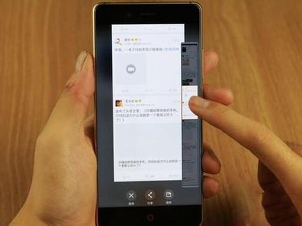 手机趣百科:怎么用手机解答别人的提问?