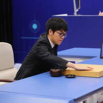 柯洁0:3不敌AlphaGo