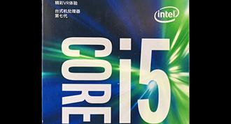 主流游戏处理器 i5-7500京东售价1469元