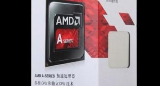 �칫��Ϸ�Կ� AMD A10-7800������759Ԫ
