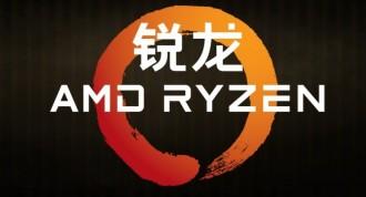 游戏设计皆可 Ryzen 1700X京东3099元